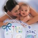 Avent`ten `İlk Anneler Günüm` Hediye Paketi