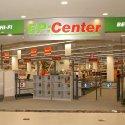 Türkiye`nin Elektronik Merkezi EP:Cneter`dan 2. El Bilgisayarda Büyük Fırsat