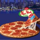 Domino`s Pizza`da New York Tadı