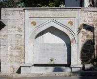 Ayşe Sultan Çeşmesi