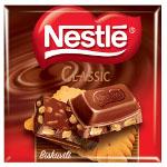 Çikolata Uzmanı Nestlé'den Mozaik Pasta Lezzeti