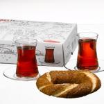 Paşabahçe'den Keyfin Yeni Tasarımı: Heybeli Çay Seti