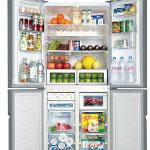 Silverline'dan Dört Kapılı Buzdolabı