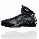 Nike`ın En Hafif ve En Güçlü Basketbol Ayakkabısı