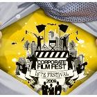 4. Corporate Film Festivali