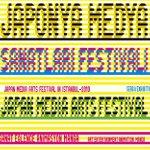 Japonya Medya Sanatları Festivali İstanbul'da – 2010