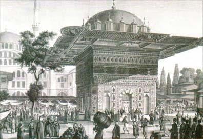 Sultanahmet Çeşme