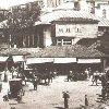 Üsküdar Meydan - 1920