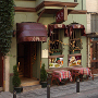 Ala Restoran - Cafe