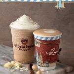 Gloria Jean's Coffees İle 2011`in Tadı Damağınızda Kalsın