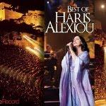 Best of Haris Alexiou Special Guest: Candan Erçetin