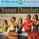 Antropia Yunan Dansları Kurs Programı