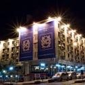 Hotel Büyük Keban