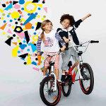 Hayalindeki Renkleri Özgürce Kullan, Name it'ten Bisiklet Kazan!