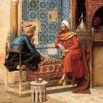 Türk Resim Sanatı Tarihi Semineri
