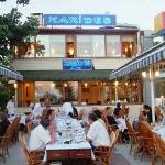 Karides Restaurant