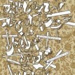 Çağdaş İran Afişleri Sergisi