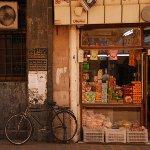 Sabancı Üniversitesi Fotoğraf Kulübü'nden Sarı Sıcak Suriye