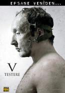 Testere V