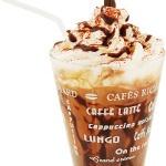 Kahve Keyfi Yazın Bir Başka Güzel