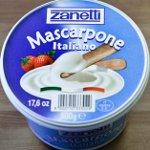 Orijinal İtalyan Peynirleri: Mascarpone