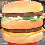 McDonald`s`ta Öğlen 12`den 3`e ´ye-Mc™ Şahane!`