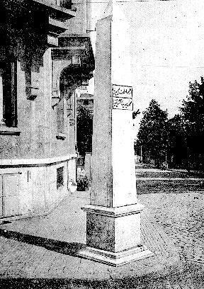 Nişantası (1919)