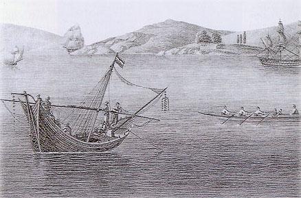 Hünkar İskelesi - gravür