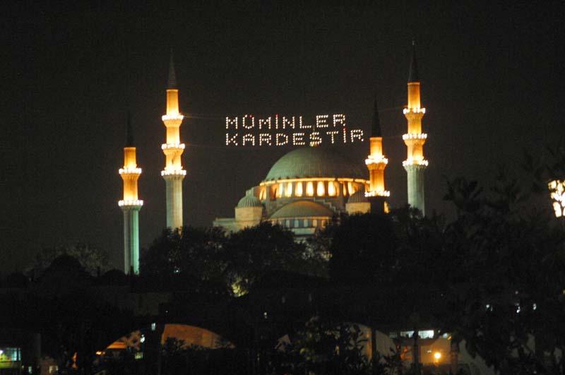 İstanbul`da Ramazan 2005 - Cemal Köyük