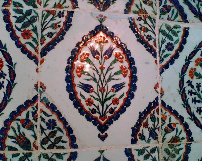 Kutsal Emanetler Dairesi (Topkapı Sarayı) - Bilge Baydan