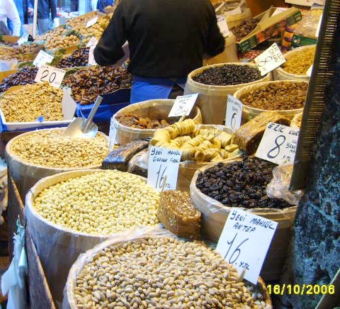 Mısır Çarşısı - Ekrem Toğuş