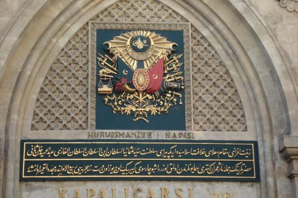 Kapalıçarşı Nuruosmaniye Kapısı - Gülçin Özturna