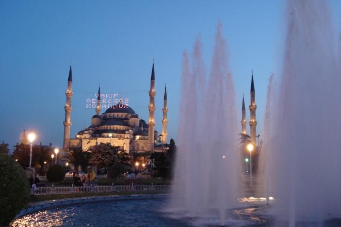 Sultanahmet - Gülçin Özturna
