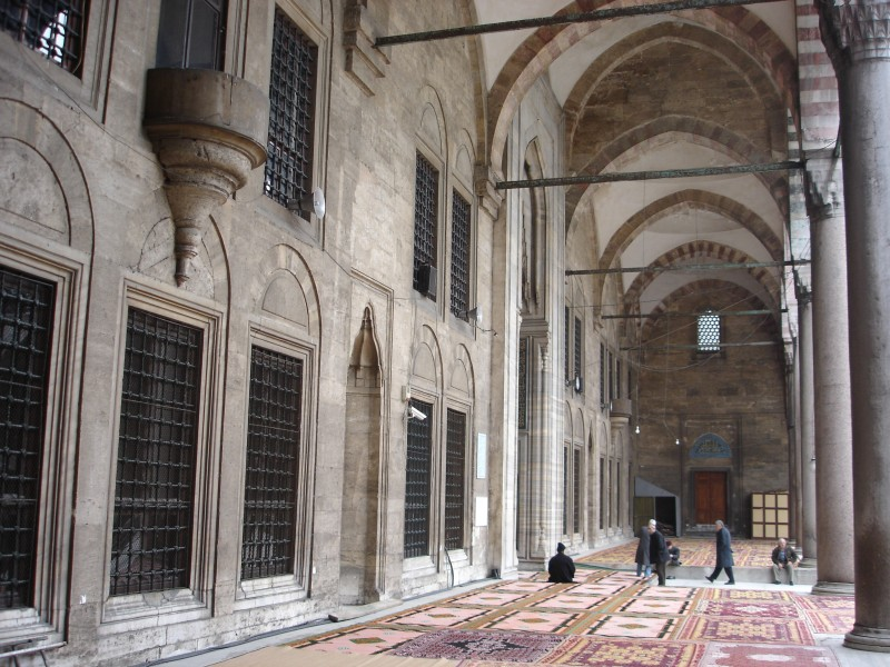 Fatih Cami - Halim Yücel