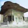 III. Ahmet Çeşmesi (Sultanahmet) - Kamber Han