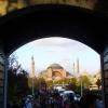 İstanbul`dan Kareler-13 - Shui Kun (Çinli Ken)