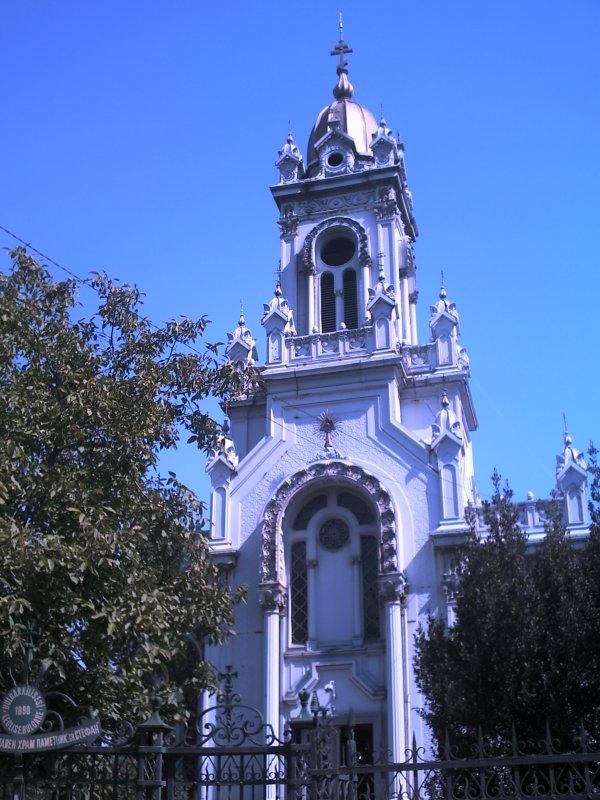 Bulgar Kilisesi - Emel Demircioğlu