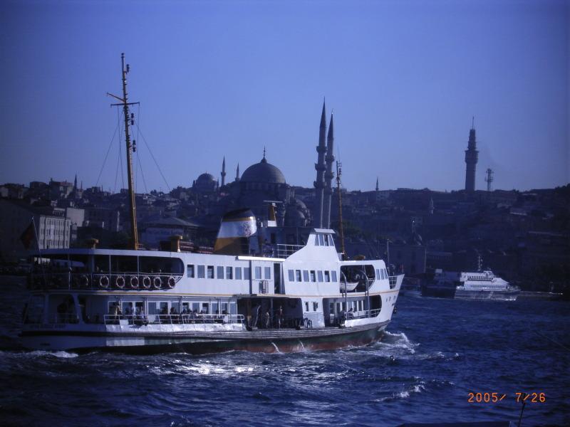 İstanbul > Ahmet Gündüz