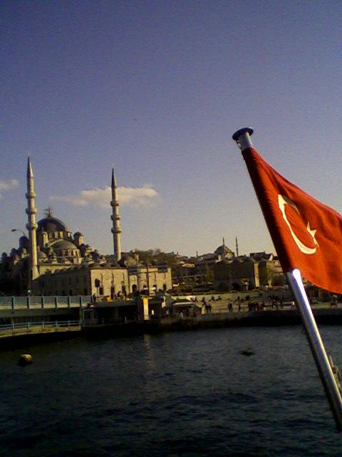 İstanbul > Tuğçe Demirlek