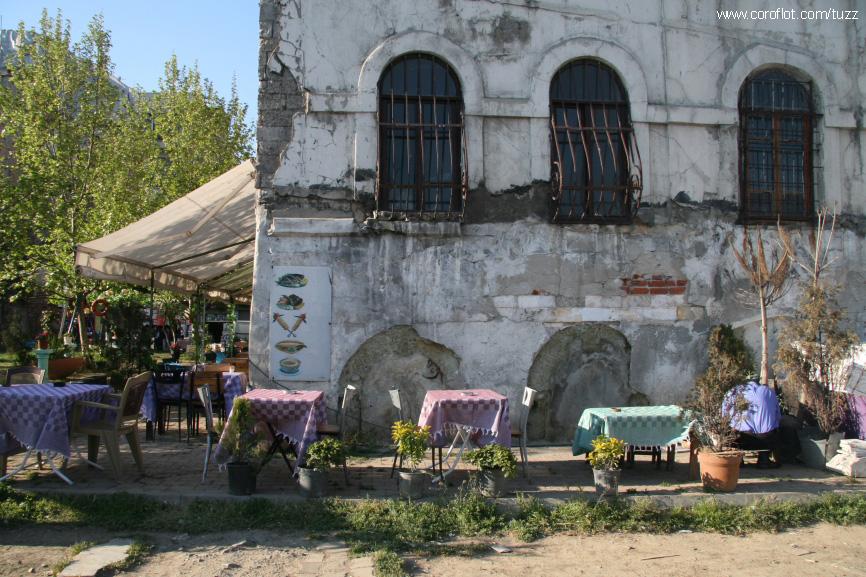 Karaköy > Türkan Arpacı