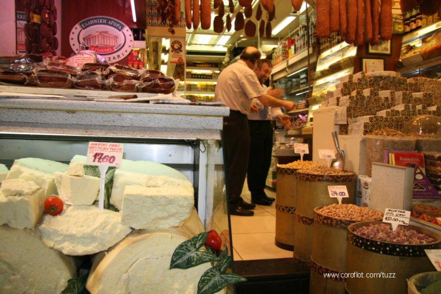 Mısır Çarşısı - Türkan Arpacı