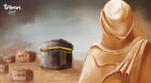 Mus'ab Bin Umeyr - İPTAL