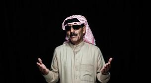 Omar Souleyman - Fortuna Records