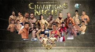 World Kick Boxing Champions Night