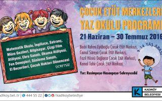 Kadıköy Belediyesi Çocuk Etüt Merkezleri Yaz Okulu Başlıyor!