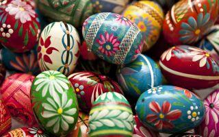 Çocuklardan Rengarenk Yumurtalar