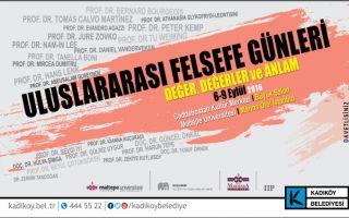 Dünyaca Ünlü Filozoflar İstanbul'da Bir Araya Geliyor