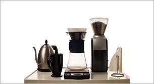 Kahve Demleme Metdoları