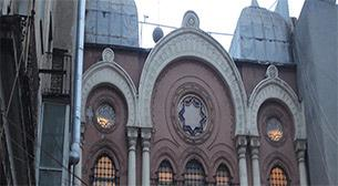 Sinagoglar Turu