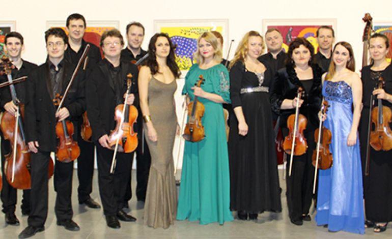 Kiev Solistleri (oda orkestrası)